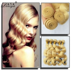 factory price blonde brazilian human hair weft #613