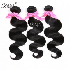 Loose Wave Hair Weave 5A-7A 100% Unprocessed Virgin Brazilian Human Hair Extension