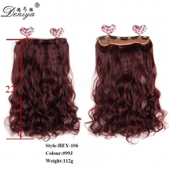 Fashion burgendy red top quality cute curly one piece clip in hair extensions